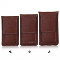 Eastvita Pouch Retro PU Leather Belt Holster Pocket Sleeve Bag Case For Cell Phone Small Brown