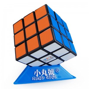 Maru 3x3x3 XWH ShenLan Magic Cube Glow In The Dark - Black