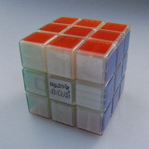 Maru 3x3x3 XWH ShenLan Magic Cube Glow In The Dark  Blue