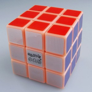 Maru 3x3x3 Maru Magic Cube Luminous Red
