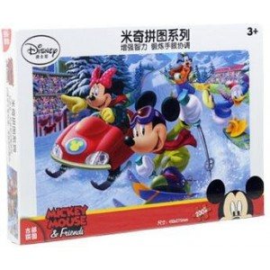 Cartoon Puzzle Toy Mikey Model