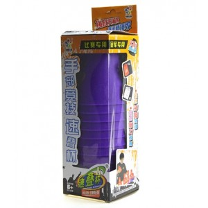 Qiyun Yuxin  the Third Generation Speed Flying Cup Stacking Rapid Cups 12 Pieces Purple