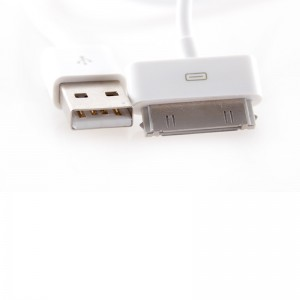 USB Data / Charging Cable for iPhone iPad (200cm)