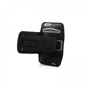 Portable Sports Armband for iPhone 5