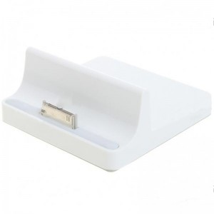 USB Charging Docking Station with 3.5mm Port for iPad 2 - White