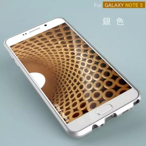 Eastvita Hot Sale New Scratch-proof Luxury Metal Bumper Frame Case Cover For Samsung Galaxy Note 5 Sliver