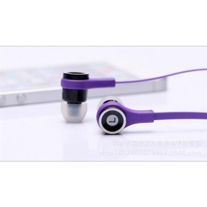Eastvita Stereo 3.5mm In Ear Headphone Earphone Earbud for iPhone iPod Samsung PC Color:purple