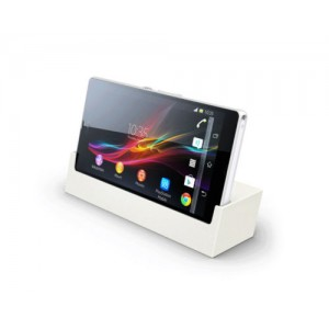 DK26 Desktop Charger Dock Station Stand Cradle for Xperia Z L36H (White)