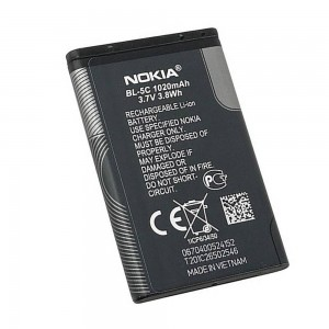 EastVita Original Battery BL-5C For Nokia 6267 6270 6555 6600 6630 6670 6680 6681 6820 AY