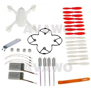 Hubsan X4 H107D 8-in-1 Quadcopter White Spare Parts Crash Pack(As shown)+Free Gift