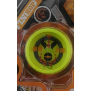 New Professional Yo-Yo High Speed YoYo Y8605 YELLOW