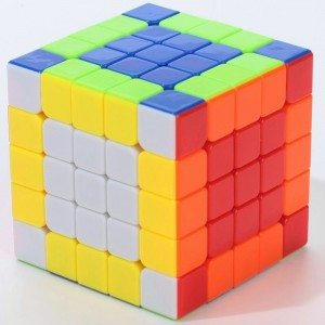 Yuxin Magic Cube Kirin 5x5x5 Puzzle, Cube Stickerless