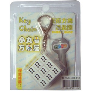 Maru 3x3x3 XWH Dice Magic Cube Key Ring