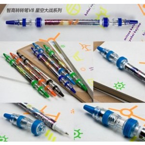 ZHIGAO 5092 V.8.0 Non Slip Coated 22cm Spinning Pen Special Edition